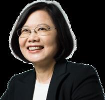 Tsai Ying-wen.png