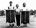Tsinghua Won in Beijing College Games, 1959.jpg