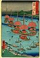 Tsushima Tennō-matsuri.jpg