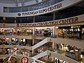 Tunjungan plaza Surabaya mall.jpg