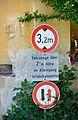 Two portals - signs, Schloss Walpersdorf.jpg