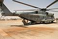 USMC-080920-M-0493G-035.jpg