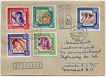 USSR 1959-05-31 cover.jpg