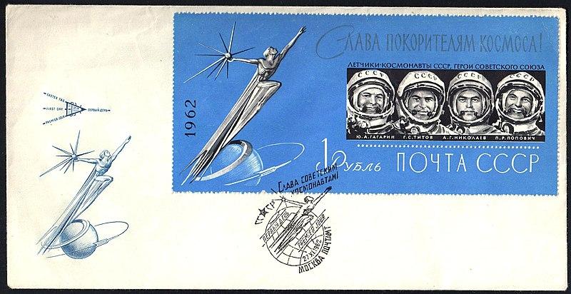 File:USSR 1962-11-27 FDC.jpg
