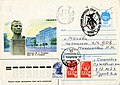 USSR 1992-02-15 cover.jpg