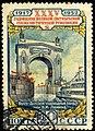 USSR stamp 1952 CPA 1697.jpg