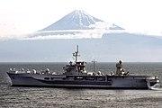 USS Blue Ridge Mount Fuji