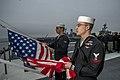 USS George HW Bush flag at half mast.jpg