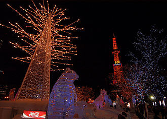 Sapporo Snow Festival - Image: US Navy 060209 N 7526R 205 Illuminated trees and ice sculptures line the streets leading up to Sapporo's TV Tower during the Sapporo Ice Festival
