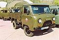 Uaz-452-1.jpg