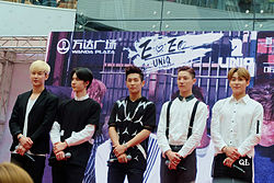 Uniq - 2015 Shanghai fan sign event.jpg