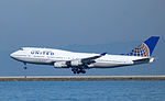 United747landing 12115 (16182145340).jpg
