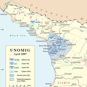 United Nation Abkhazia small.PNG