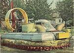 Ursynów M6 hovercraft.jpg