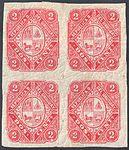 Uruguay 1883 Sc49a B4.jpg