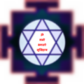 User Unter.Wassermann SriNrishinghaYantra.PNG