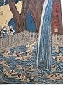Utagawa kuniyoshi, cascata a oyama, XIX sec. 4.JPG