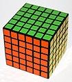 V6 solved cubemeister com.jpg