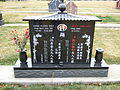VIETNAMESE CEMETERY at GLENWOOD MEMORIAL GARDENS, INTERESTING HEADSTONE, NOV. 1, 2010.jpg