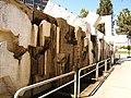 Vaillancourt Fountain rear wall DSCN2931 (5033988125).jpg