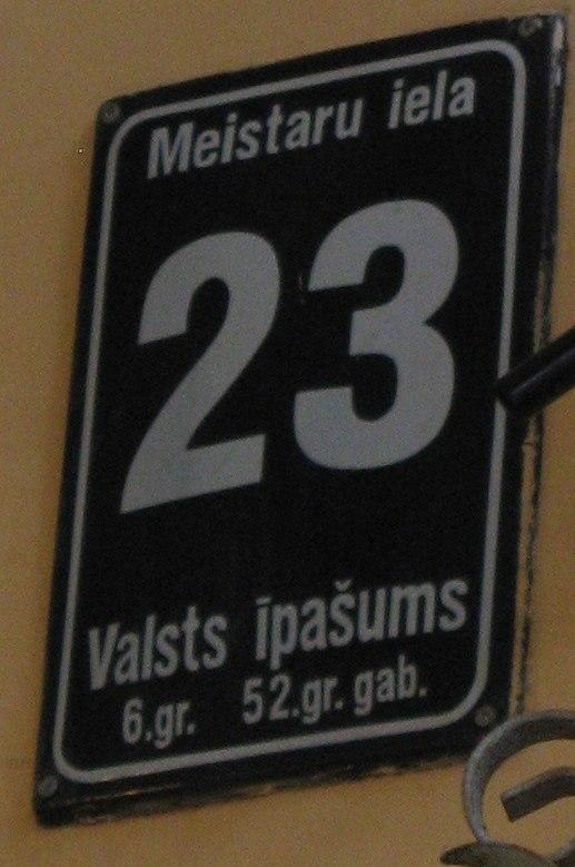 Valsts ipasums Meistaru iela 23