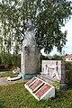 Velykyi-Hlybochok-pam-II-svitova-14090434.jpg