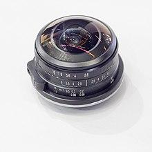 Fisheye lens - Wikipedia