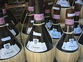 Одно из самых известных в мире итальянских вин - Кьянти