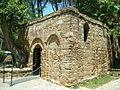 Virgin Marys House near Ephesus - panoramio.jpg