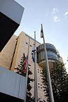 Visit Hadassah Hospital (29461373183).jpg
