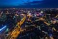 Vista de Ciudad Ho Chi Minh desde Bitexco Financial Tower, Vietnam, 2013-08-14, DD 12.JPG