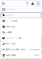 VisualEditor category item-ja.png