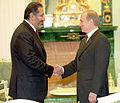 Vladimir Putin 3 November 2000-1.jpg