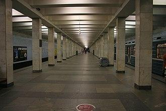 Voykovskaya (Moscow Metro) - Image: Voikovskaya mm