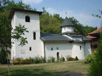 Stragari - The 14th century monastery Voljavča near Stragari