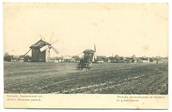 Vorozhba (Ukraine). Main Road (old postcard).jpg