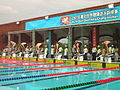 WDSC2007 Day1 Men200Butterfly Start.jpg