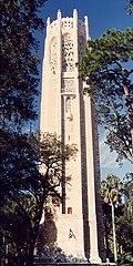 Jardins de la tour Bok