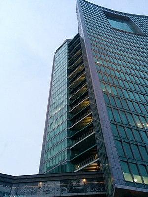 World Trade Center Bangalore - Image: WTC Bangalore