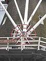 Walderveense molen kruirad.jpg