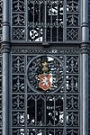 Wappen am König-Friedrich-August-Turm (Löbau) (2).jpg