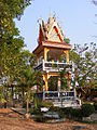 Wat Kham Chanot - Drum tower.JPG