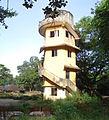 Watch tower of guruvayoor elephant farm.JPG