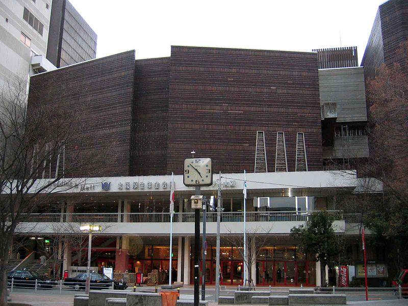 File:Wel-City-Osaka.jpg