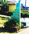 Welcome Gate To Nagapita, Siantar Martoba, Pematangsiantar.JPG