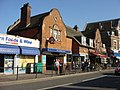 West Hampstead tube station - geograph.org.uk - 1259292.jpg