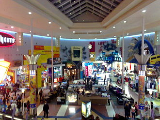 Westfield Marion - Image: Westfield Marion centre looking down