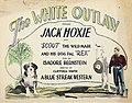 White Outlaw lobby card.jpg