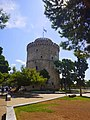 White Tower of Thessaloniki (2).jpg