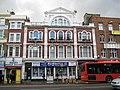 Whitechapel, Former Royal Oak public house, Whitechapel Road, E1 - geograph.org.uk - 786151.jpg